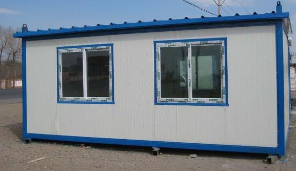 Prefab Steel container house