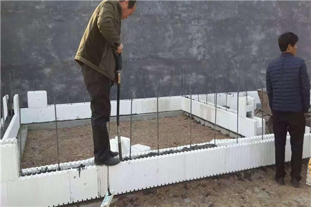 Insulated Concrete Form block House constuction process